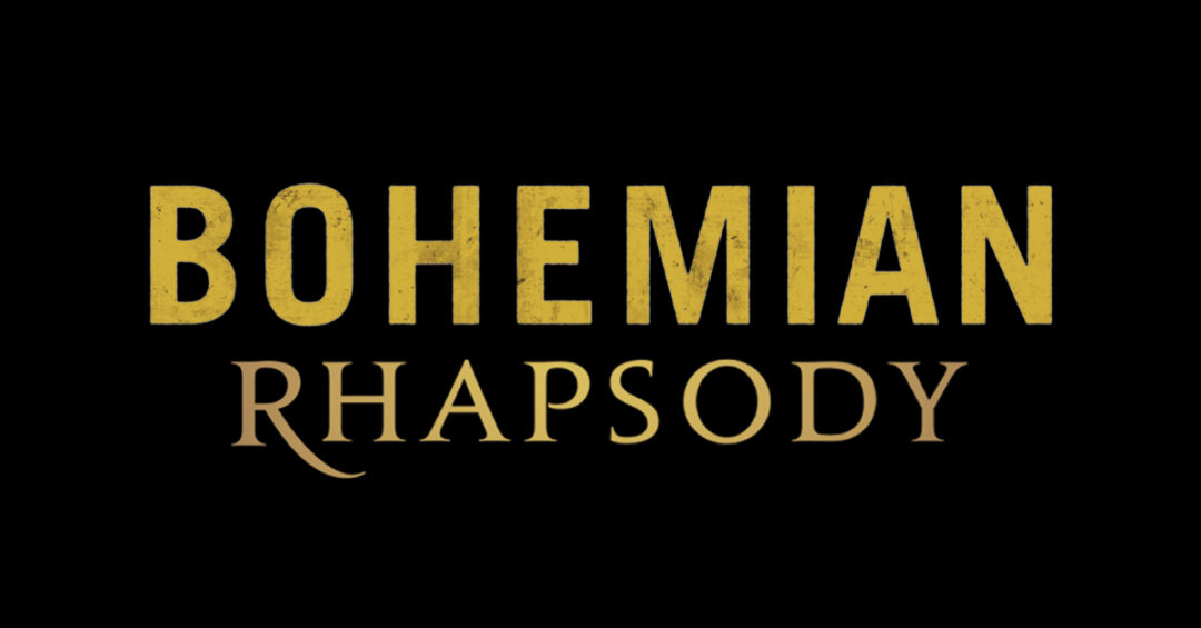 Bohemian Rhapsody Movie Time With A Giveaway Alejandras Life